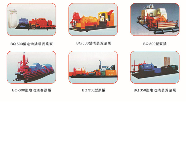 油田撬装设备